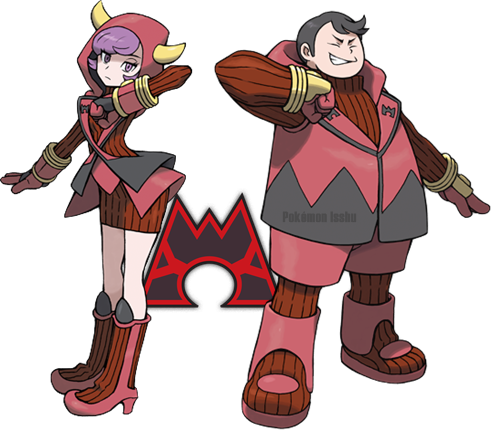 Pin By Bella White On Pokemon Npc Trainers Pokemon