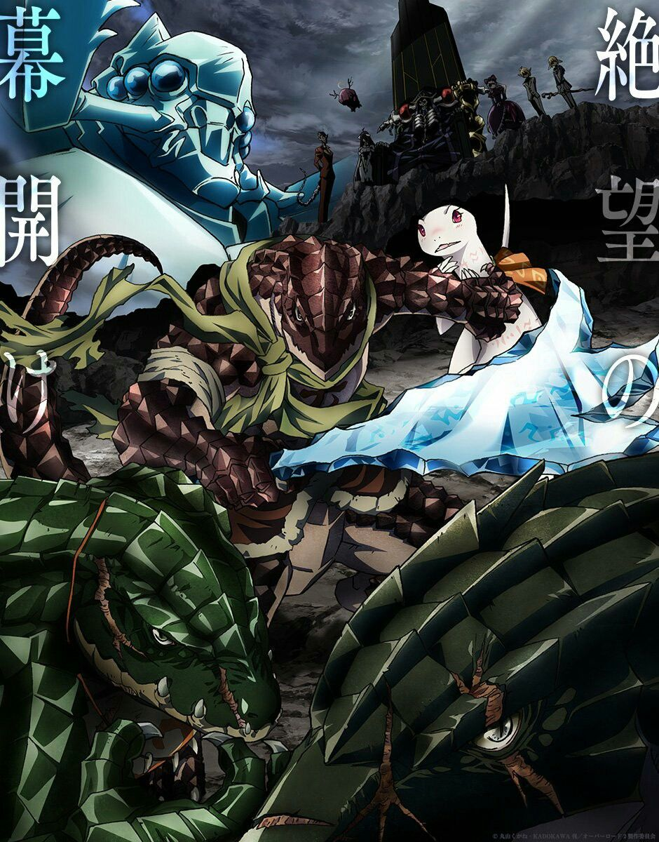 Season 2 poster A N I M E Overlord anime season 2