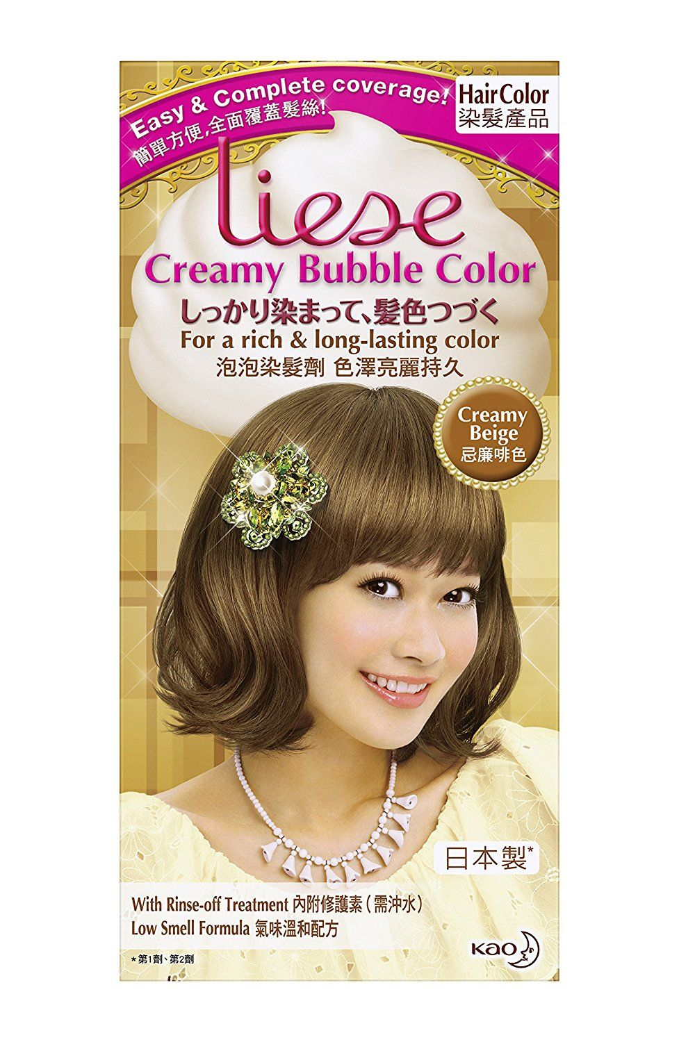 Kao Liese Bubble Hair Color Creamy Beige Click On The Image