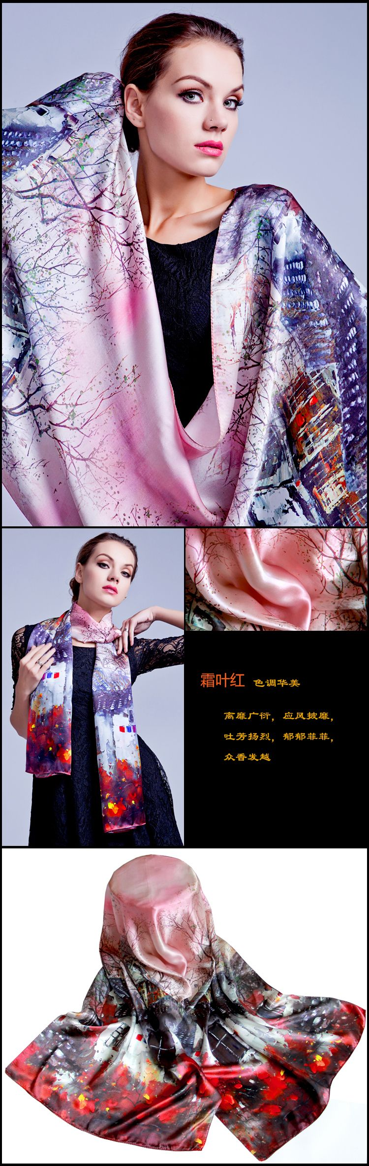US $19.99 58% OFF New high quality 100% real silk satin long scarf wrap shawl hijab for women ladies luxury foulard scarves 175x52CM-in Women's Scarves from Apparel Accessories on AliExpress #scarvesamp;shawls