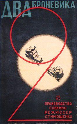 旧ソ連時代の映画ポスターは どこかアートだ 画像 映画 ポスター ポスター 映画