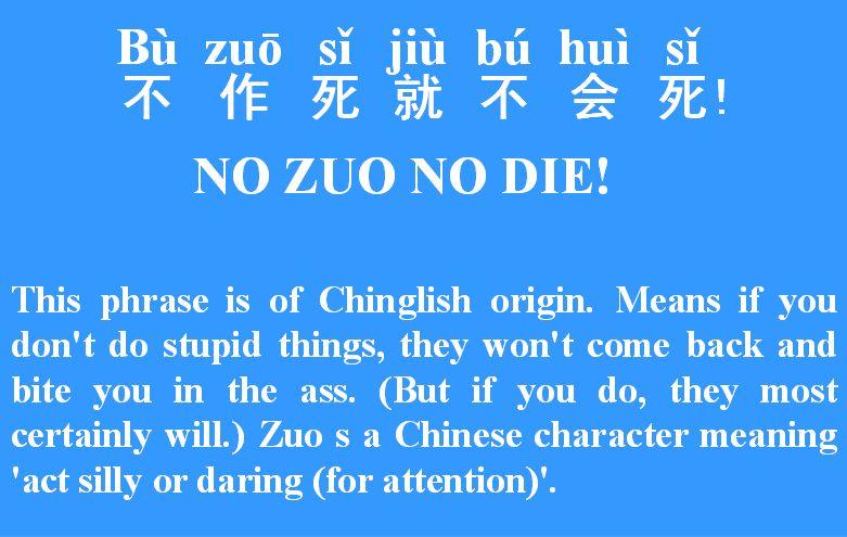 wordoor chinese useful daily sentences no zuo no die 汉语
