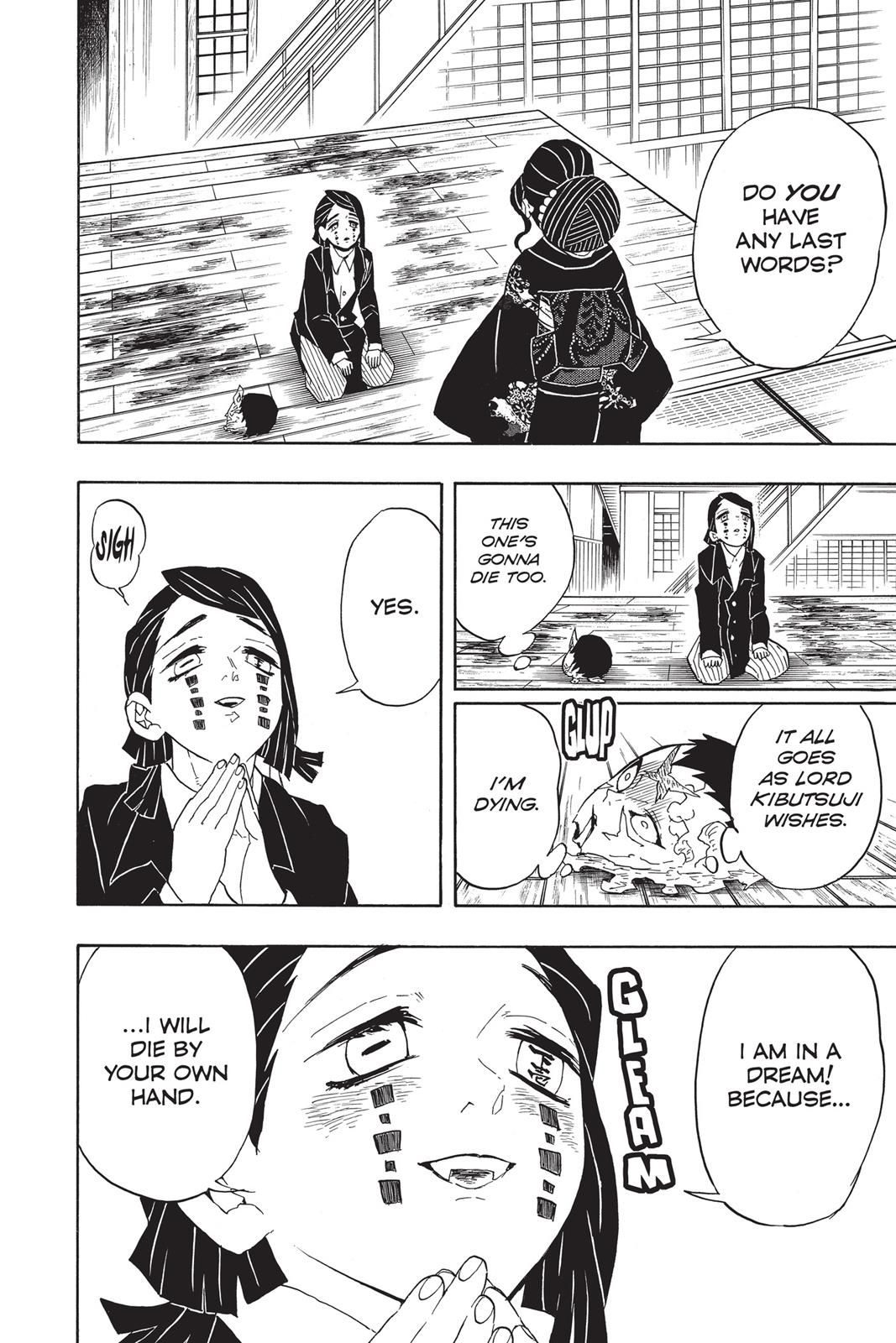 Kimetsu no Yaiba Chapter 52 Page 14 in 2020 Chapter