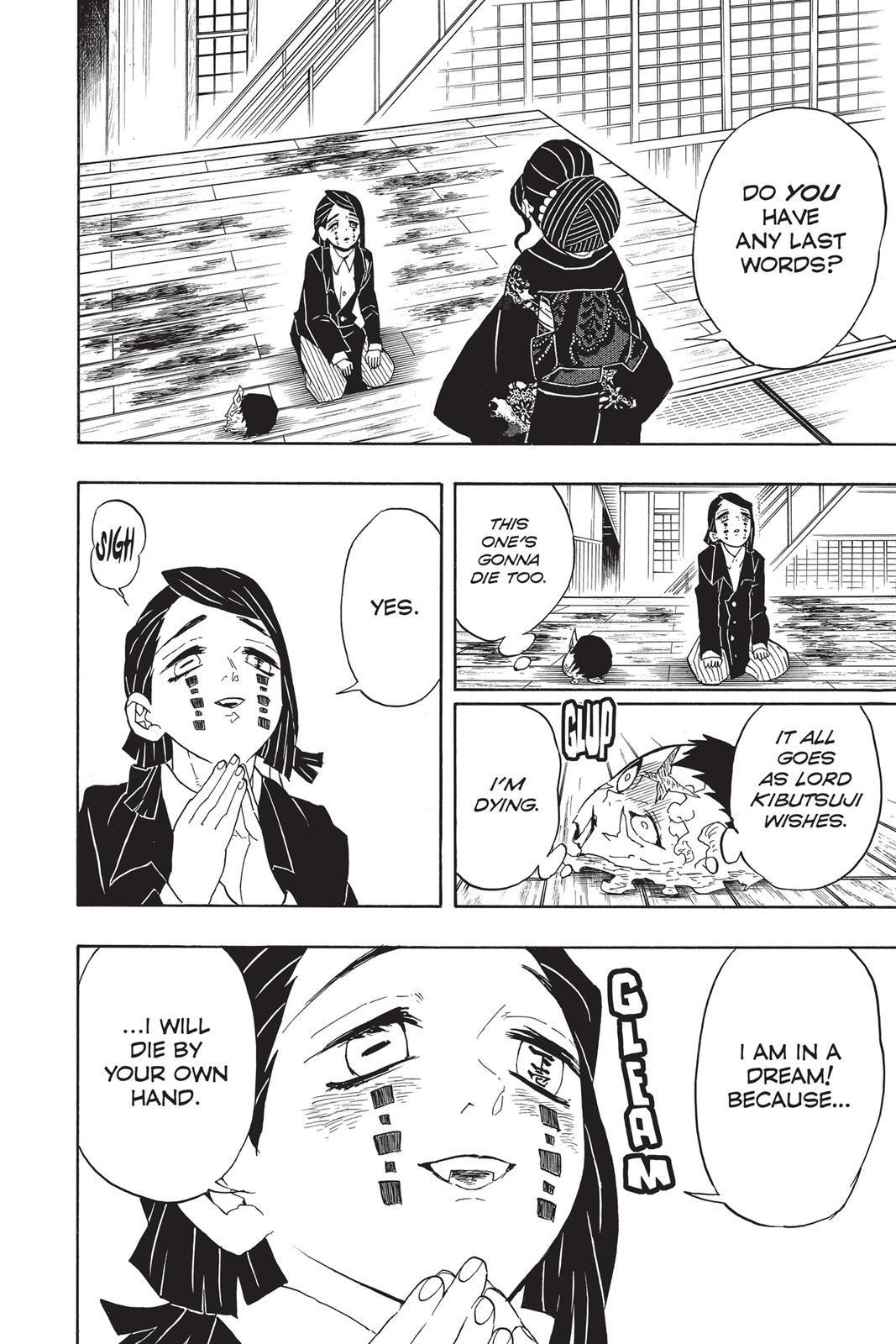 Kimetsu no Yaiba Chapter 52 Page 14 in 2020 Chapter