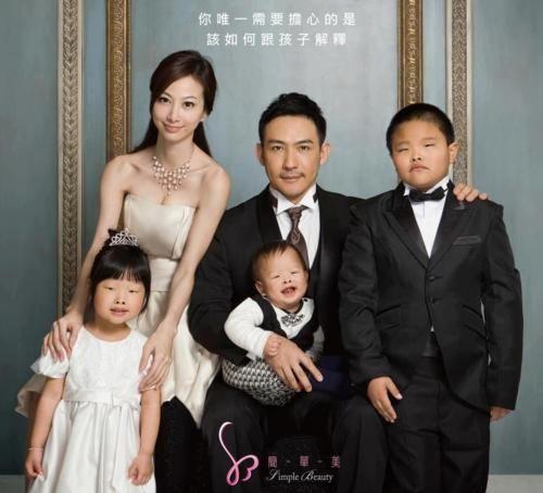 boss asian family