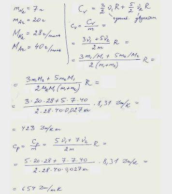 Решение задач физика репетитор решение задач на смешанное соединение эдс