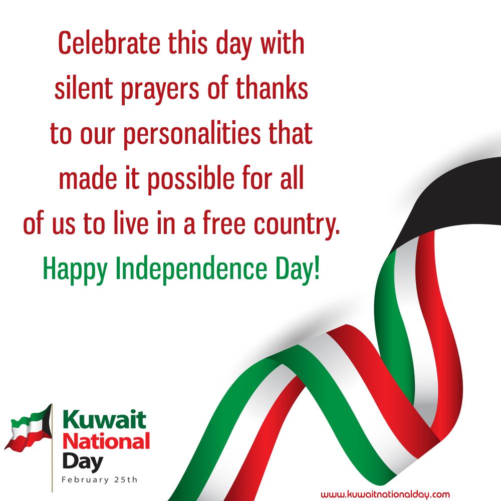 اليوم الوطني الكويتي السعيد 2020 Kuwait National Day National Day Day Wishes
