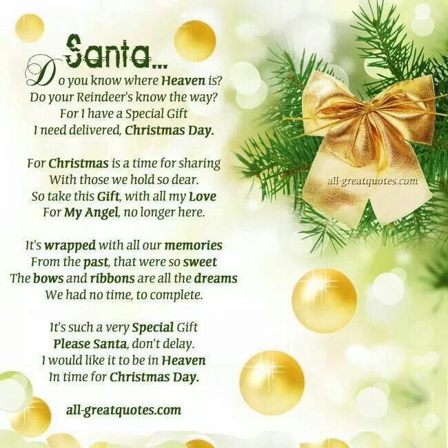 Christmas Wish For Santa For Our Angel In Heaven Dad In Heaven Christmas In Heaven Way To Heaven