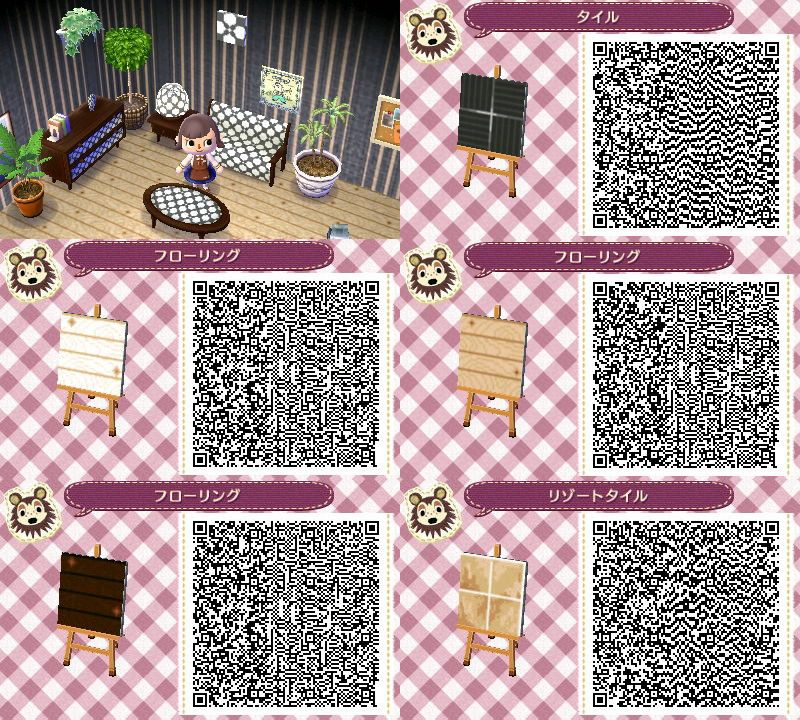 New Leaf Qr Paths Only Photo Animal Crossing