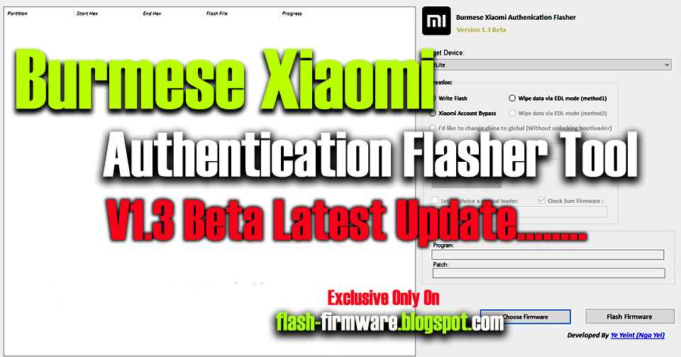 DownloadBurmese Xiaomi Authentication Flasher Tool Feature