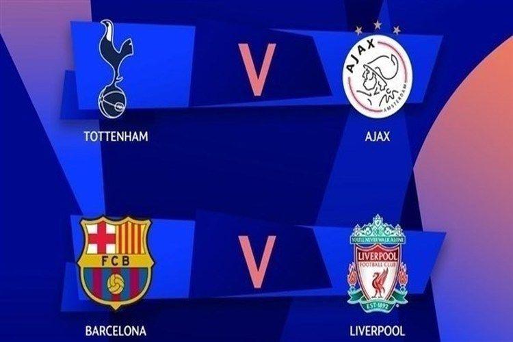 تحديد مواعيد نصف نهائي دوري أبطال أوروبا Liverpool Ajax Tottenham