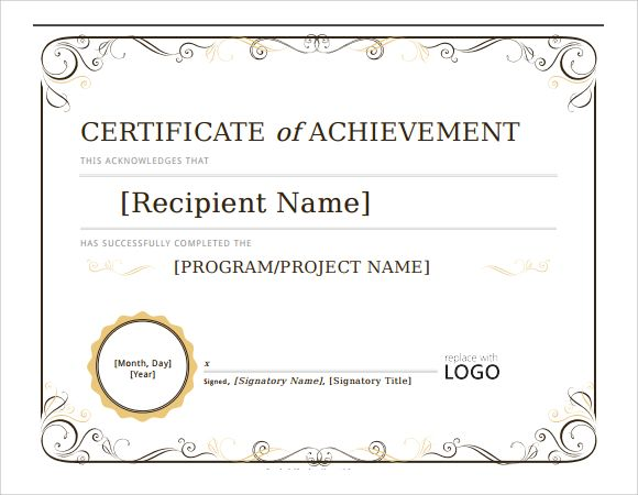 Microsoft Certificate Of Achievement  Printables