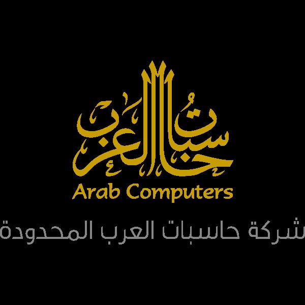 شركة حاسبات العرب المحدودة Logo Icon Svg شركة حاسبات العرب المحدودة Popular Logos Logo Icons All Icon