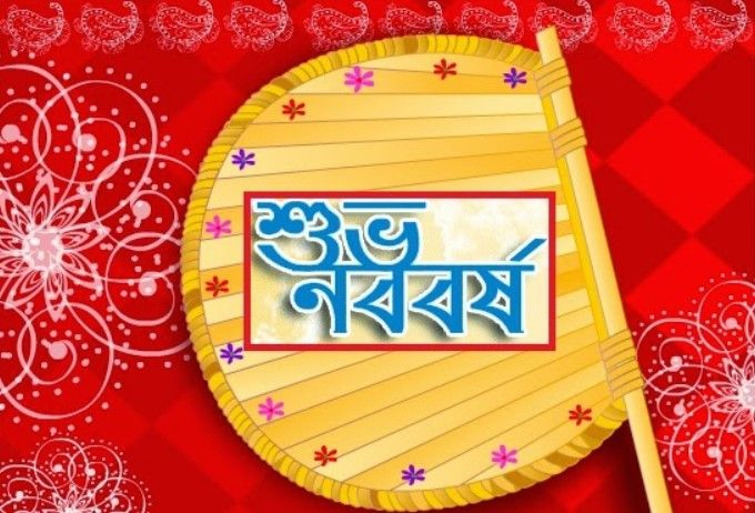 shuvo noboborsho live