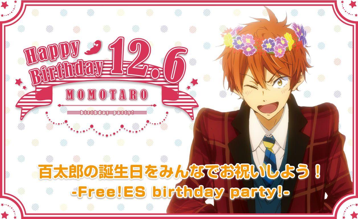 freees birthday party momotaro 126 free mikoshibamomotaro kyoani