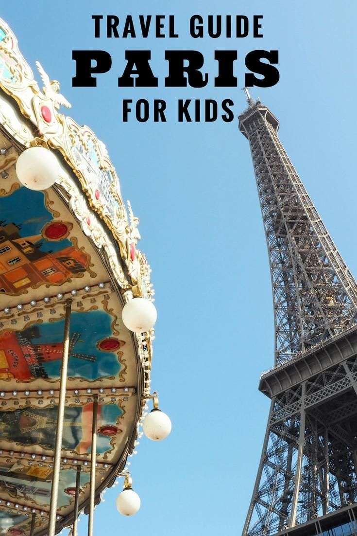 Paris travel guide for kids - where to stay | things to do | how to get around Paris via /untoldmorsels/