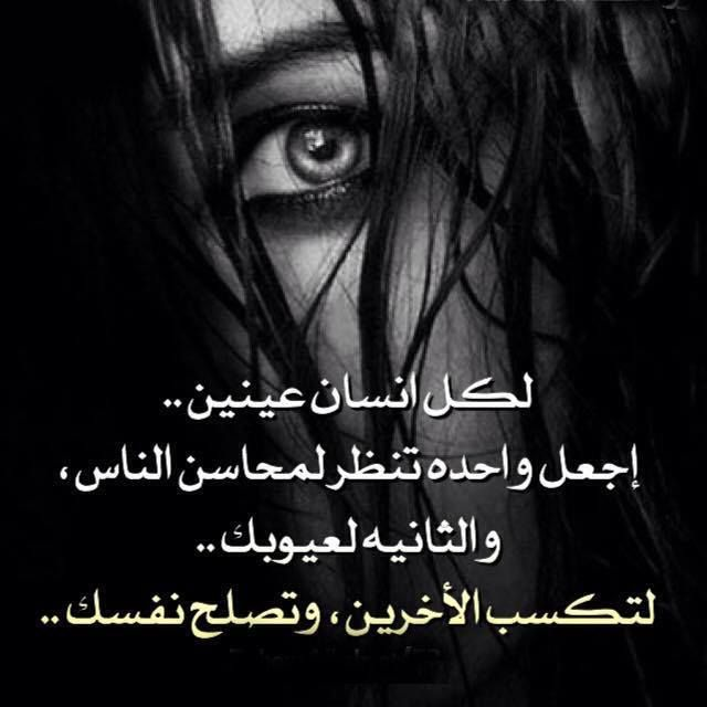 Pin By Desert Rose On حكم Arabic Quotes Lovely Quote Meaningful Words