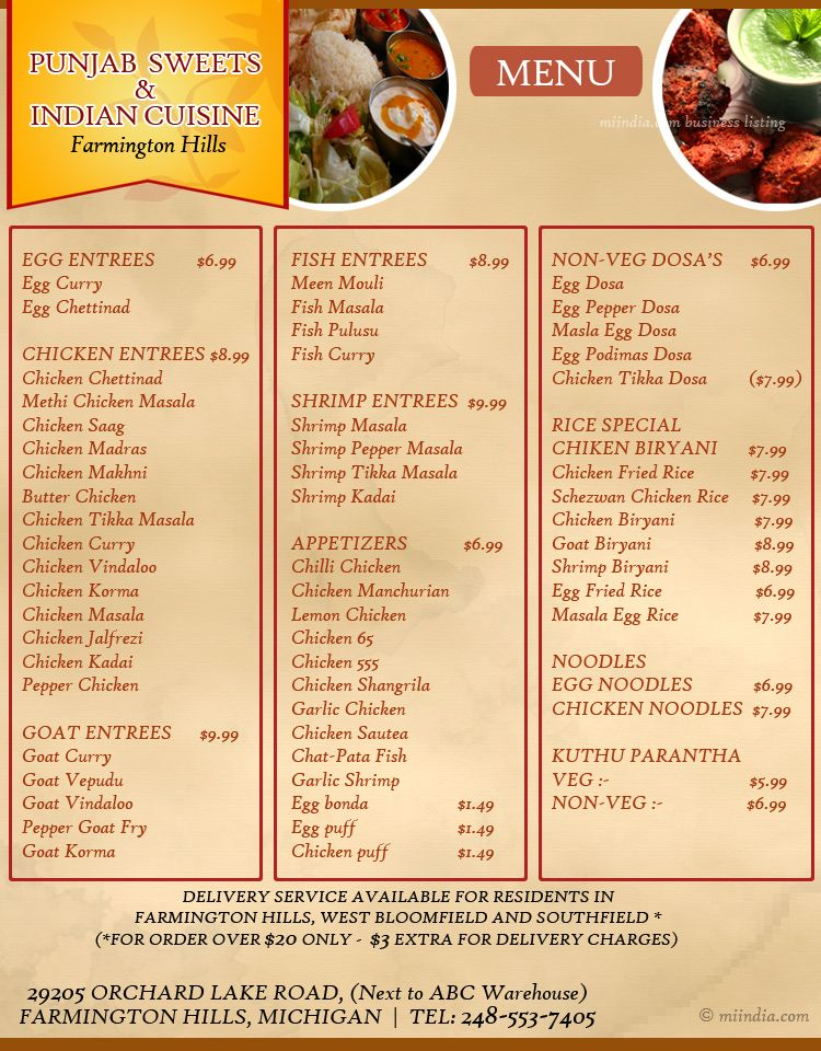 Punjab sweets indian cuisine now offering delivery for Athidhi indian cuisine sterling heights