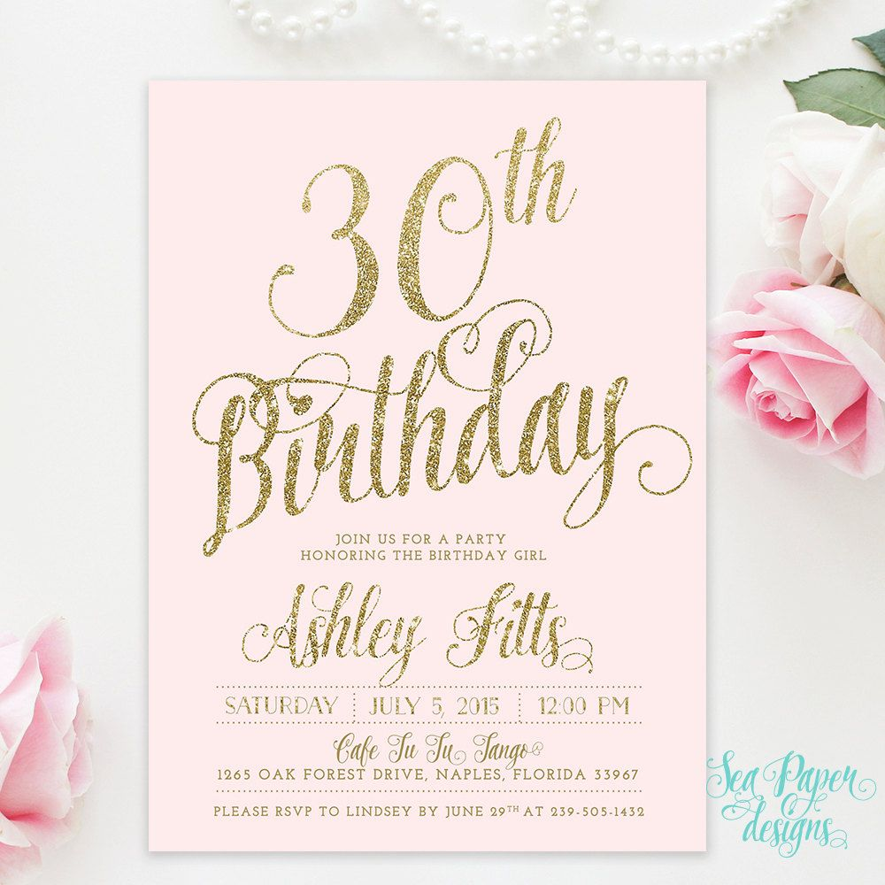 Blush Pink Gold Glitter Adult Birthday Party By SeaPaperDesigns