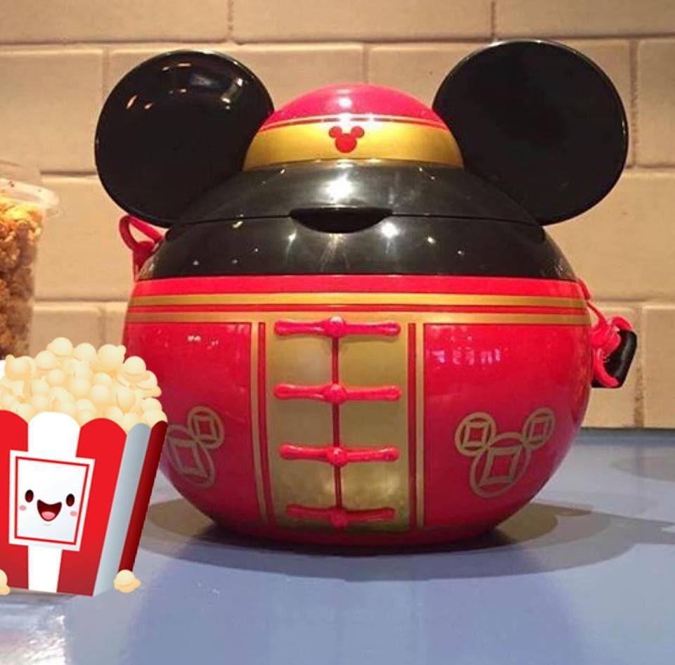 2017 Shanghai Disneyland Chinese New Year Mickey Disney Popcorn Bucket Disney Gift Disney Decor