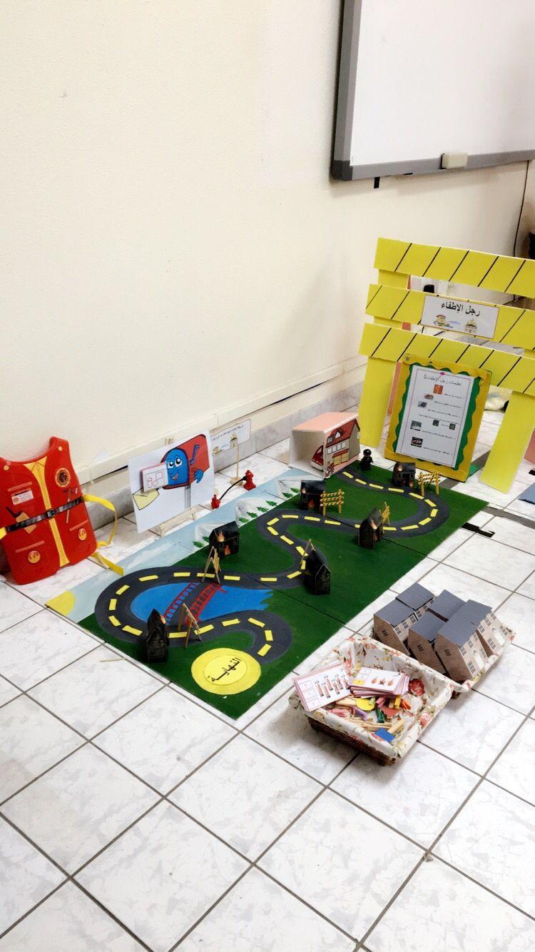 اللعبة اللغوية فكرة اللعبة يقوم الطفل بتقمص دور رجل الإطفاء فيقوم بارتداء سترة الإطفائي و يبدأ بتحريك سيارة المطافي و ع Classroom Decor Crafts For Kids Kids