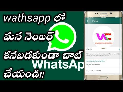 Hide Your Personal Contacts Chat On Whatsapp || How to