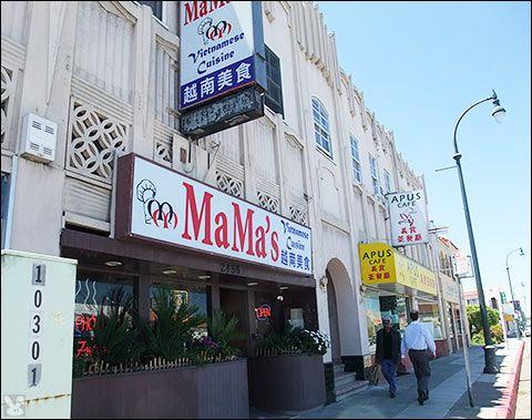 MaMa's Vietnamese [2456 South El Camino Real  San Mateo, CA]