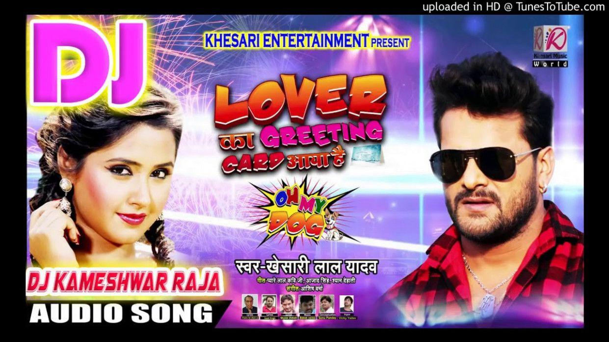 Love Her Ka Greeting Card Aaya Hai New Years Song Audio Songs