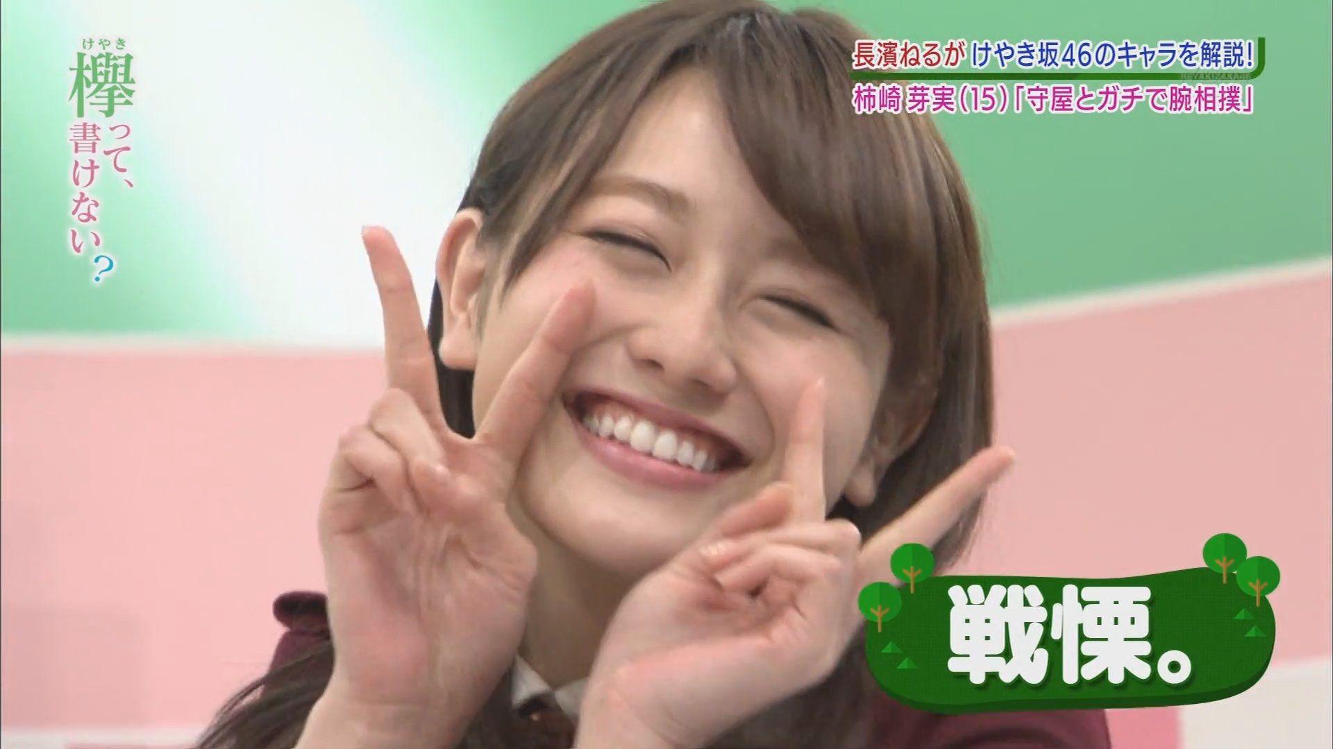 欅坂: Photo Products And Idol