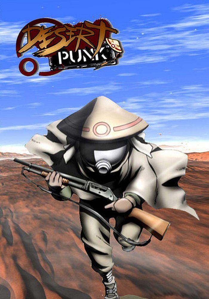 Desert Punk Free Anime Wallpaper Site Awesome anime