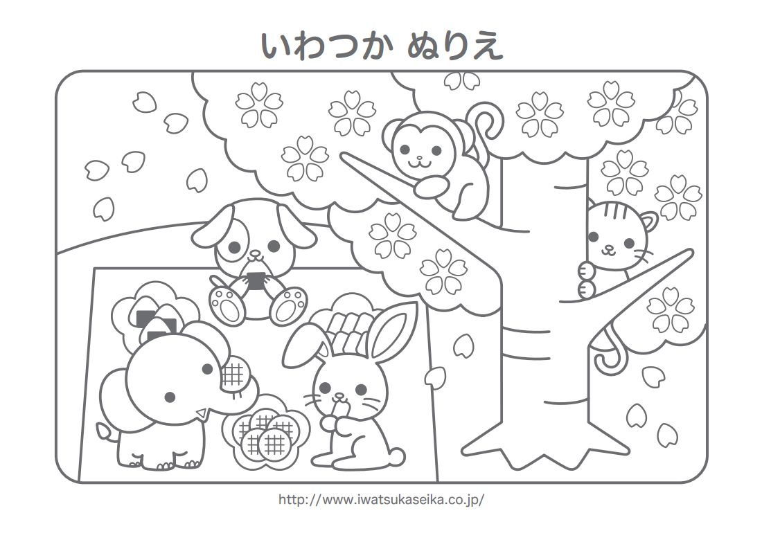 Forrest Animals / Coloring Pages | *Kawaii | Pinterest | Kids ...