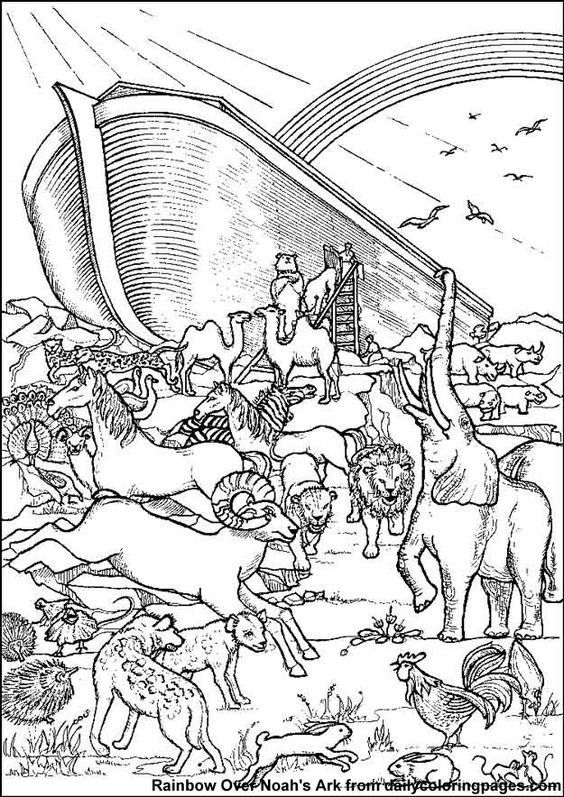 Coloring Noahs Ark Printable Coloring Pages With God Sent A Great Flood Hidden Letters Object Coloring Pages Inspirational Bible Coloring Bible Coloring Sheets