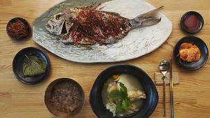 Tongyeong Dining 통영다이닝