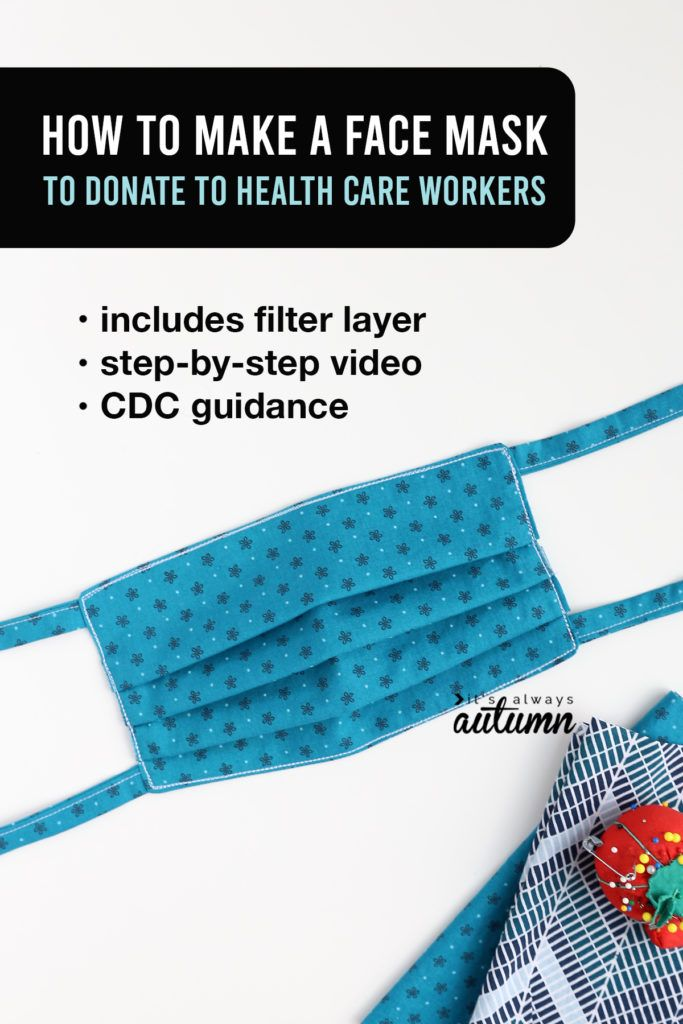 Photo of How to make a Face Mask to help Health Care Providers – It's Always Autumn