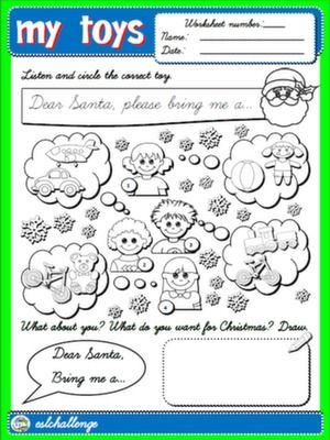 My Toys Worksheet For Kindergarten