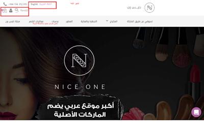 Fashiongram طريقة الشراء من موقع نايس ون يوجد تجربه بالداخل Incoming Call Screenshot Blog Posts Blog