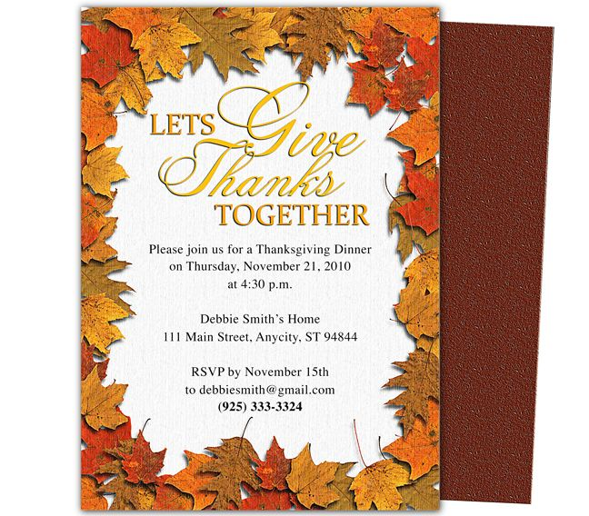 Thanksgiving Plymouth Thanksgiving Party Invitation Template – Fall Party Invitation Template