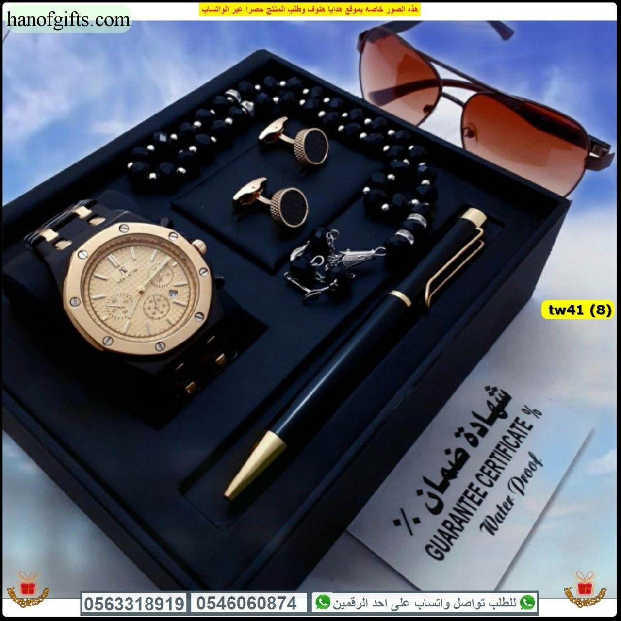 ساعات نيو لاتينا رجالي عرض رائع قلم كبك وسبحه ونظاره مع علبة فخمه هدايا هنوف Rolex Watches Rolex Accessories