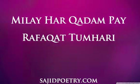 Urdu Love Poetry | Best Sad Ghazals | Pinterest