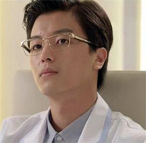 yun woo jin marriage not dating