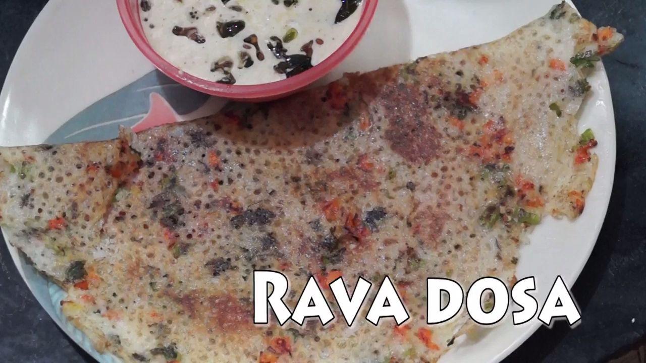 Rava dosa irecipe in telugu by amma kitchen latest indian recipes rava dosa irecipe in telugu by amma kitchen latest indian recipes easy forumfinder Image collections
