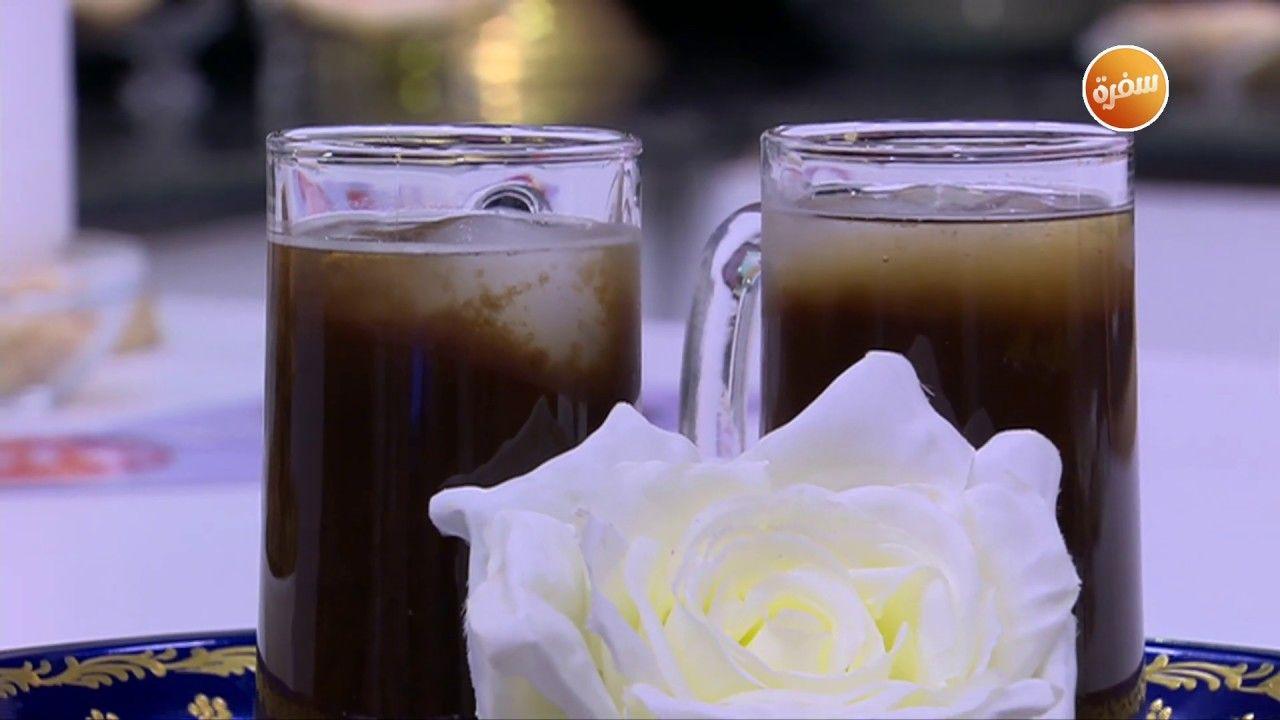طريقة تحضير مشروب التمر الهندي الفلسطيني زينب مصطفى Glassware Tableware Beer Glasses