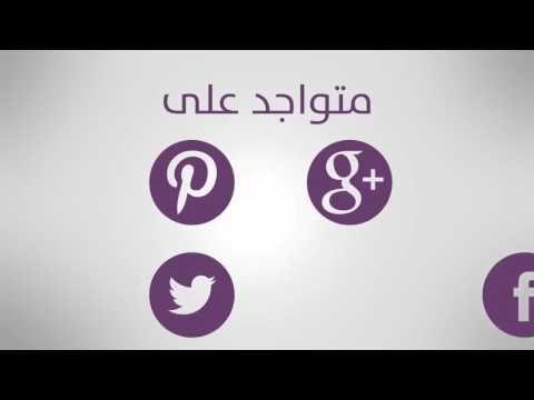 موشن جرافيك مصمم موشن جرافيك Retail Logos Lululemon Logo Logos