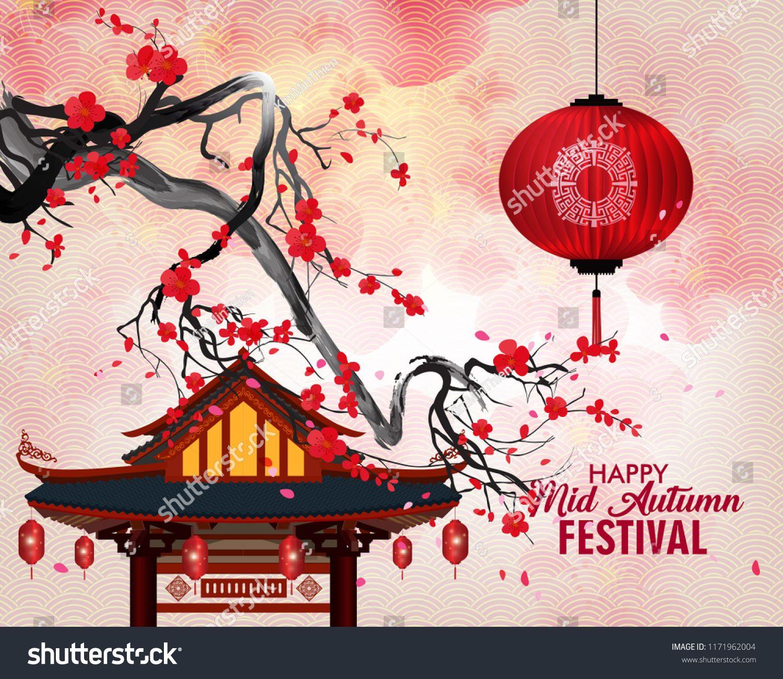 Happy Mid Autumn Festival Sponsored Ad Mid Happy Festival Autumn In 2020 Happy Mid Autumn Festival Mid Autumn Festival Fall Festival