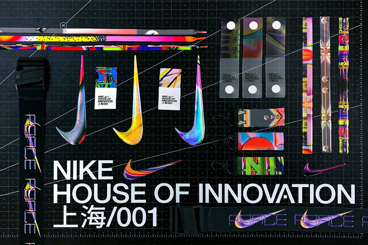 Nike House of Innovation customisation on Behance in