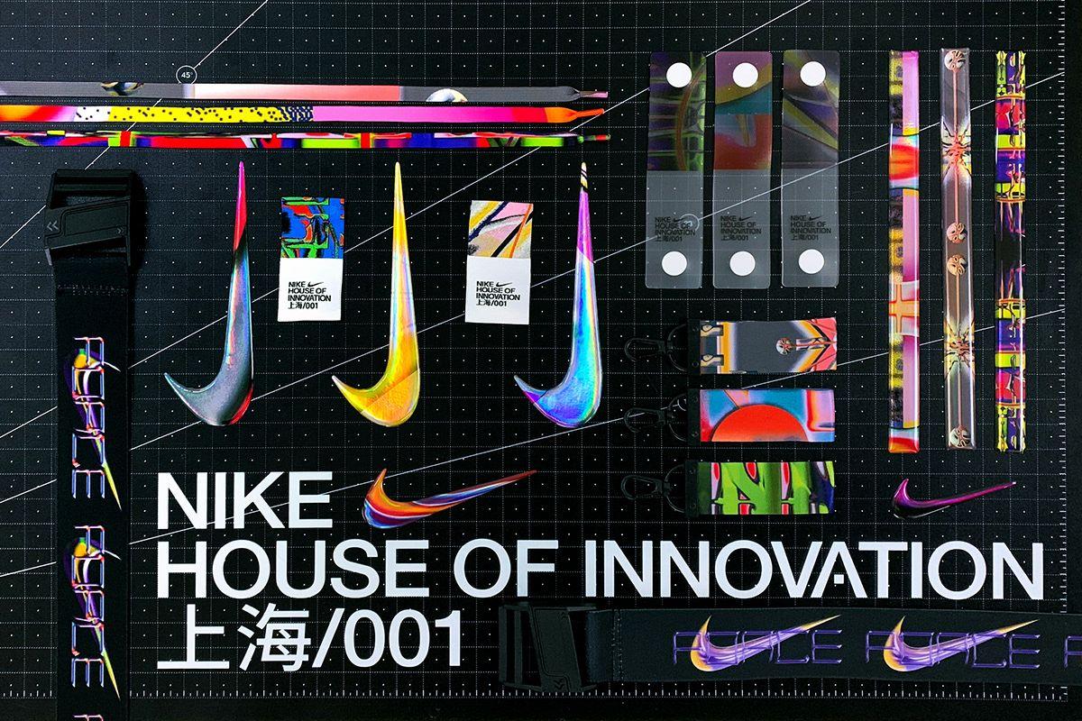 Nike House of Innovation customisation on Behance in