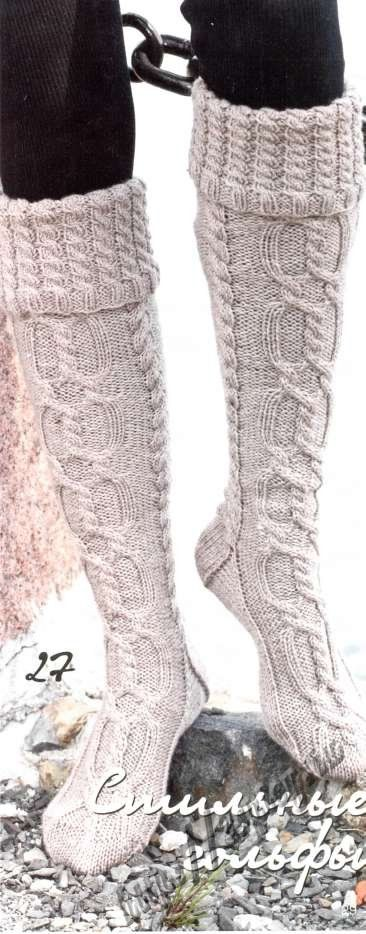 Knee socks pattern