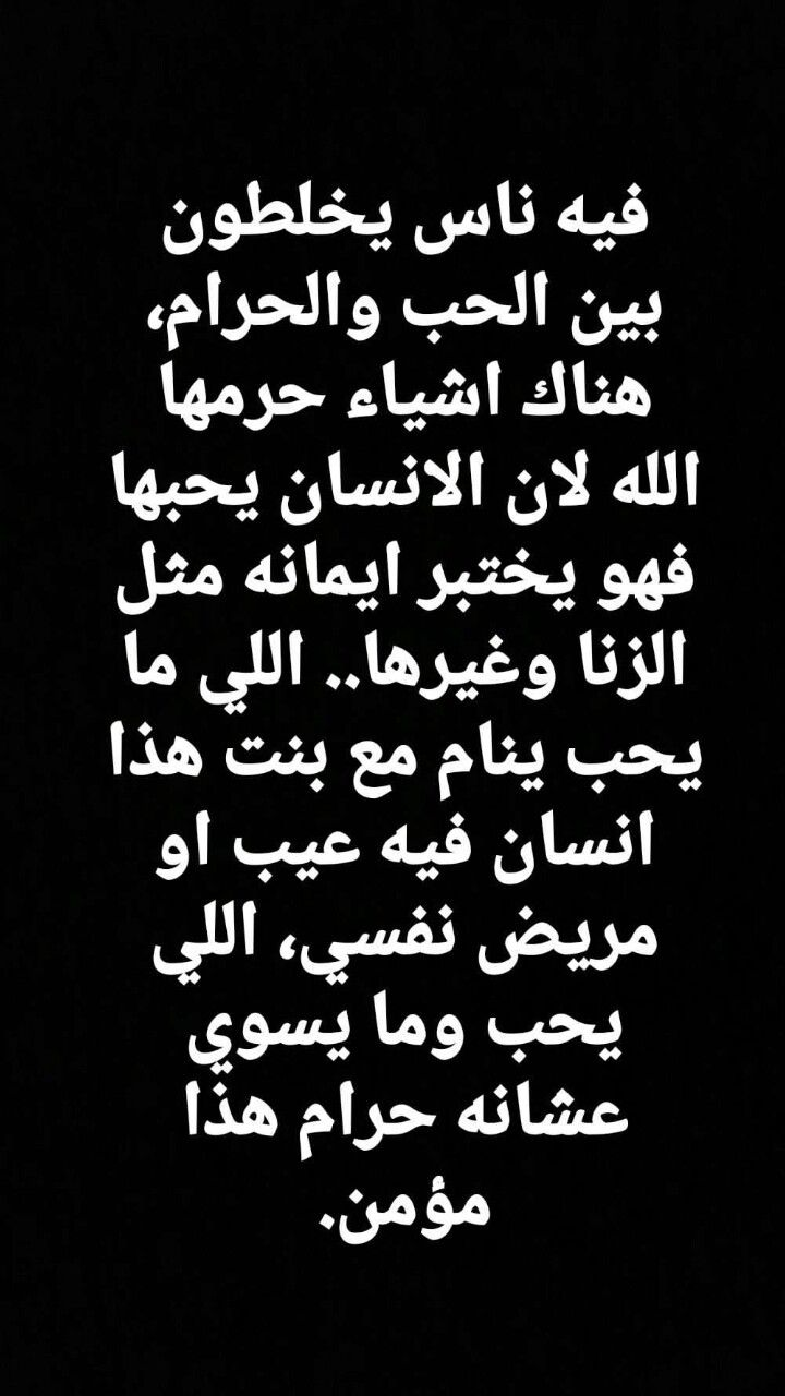 Pin By Nancy On Arabic Quotes اقتباسات عربية Ex Quotes Inspirational Quotes Islamic Quotes
