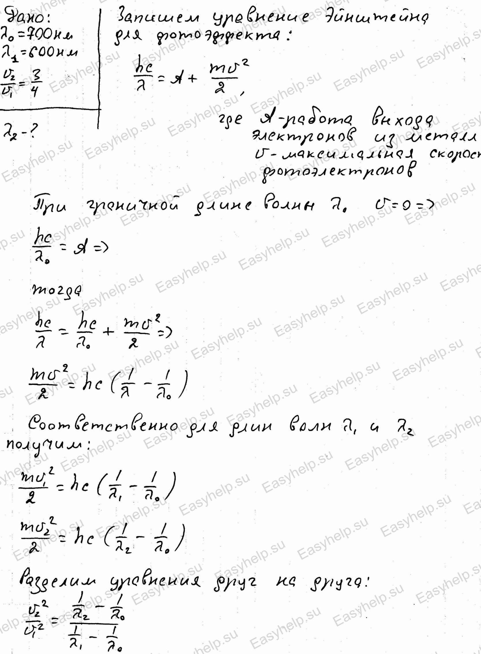 Рамзаева русский язык 3 класс domashnie zadanie