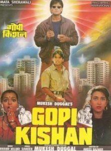 Gopi Kishan 1994 Movie Mp3 Songs Mp3 Song Mp3 Song Download Full Movies